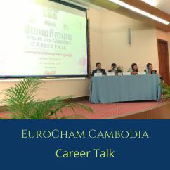 Career talk at RULE