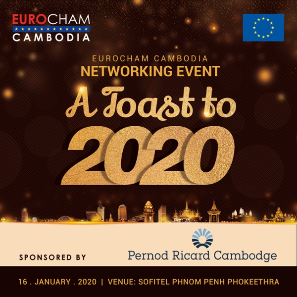 Networking Event: Toast to 2020!