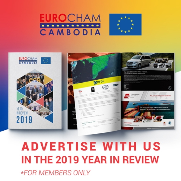 EuroCham Year in Review Advertisements